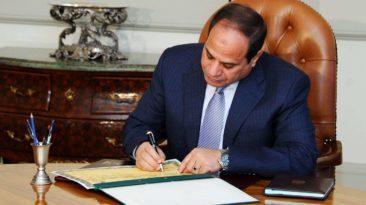 قرض كويتي لمصر بقيمة 4 مليون دينار