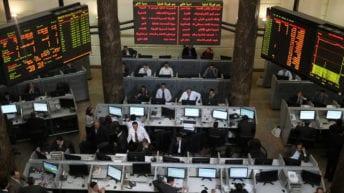 بختام الجلسة الرابعة للبورصة: رأس المال يخسر 3.6 مليار جنيه