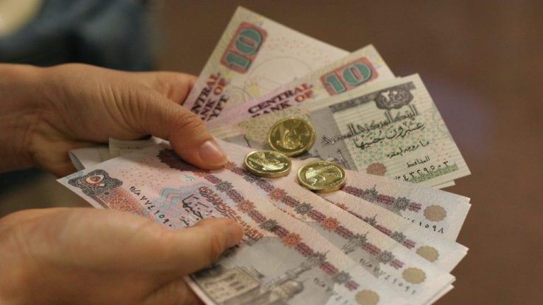 المالية: ارتفاع حصيلة الضرائب والدمغة على مرتبات الموظفين إلى 31 مليار جنيه