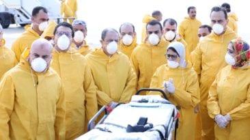 #وزيرة_الصحة.. انتقادات وسخرية من طريقة ارتدائها للكمامة