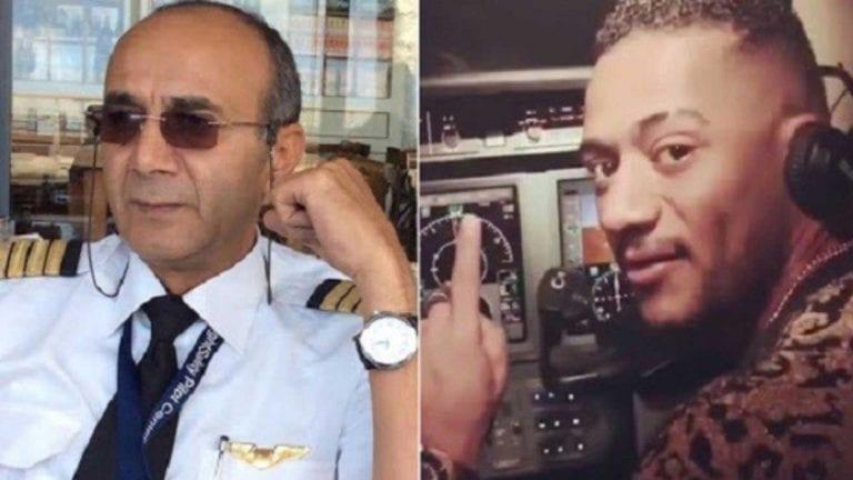 محمد رمضان والطيار الموقوف