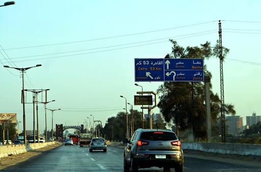 """هبوط أرضي بطريق """"القاهرة - الإسكندرية"""" الزراعي أمام المنوفية"""