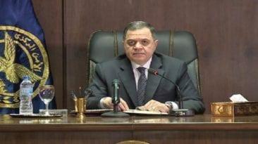 إسقاط الجنسية المصرية عن 20 شخصا
