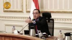 حظر دخول القطريين إلى مصر