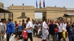 ذكرى تحرير سيناء
