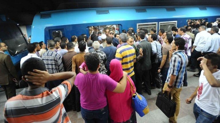 تذكرة موحدة للمترو والقطار والأتوبيس