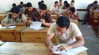 تغيير جدول امتحانات الثانوية العامة