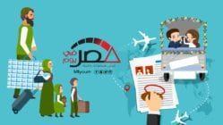 الزواج يتصدر.. أسباب الهجرة الداخلية في مصر (إنفوجراف)
