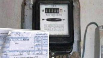 """""""حماية المستهلك"""" ينشر خطوات لخفض قيمة فواتير الكهرباء"""
