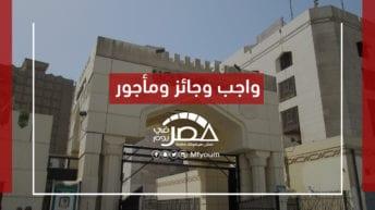 المؤسسات الدينية في مصر تتحدث عن فيروس كورونا