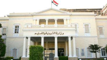 وزارة التعليم تعلن عن ترقيات