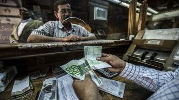 المركزي: ارتفاع الاحتياطي النقدي الأجنبي إلى 45.51 مليار دولار بنهاية فبراير