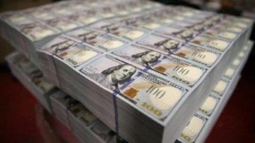 """إحالة المتهمين في """"فساد المليار دولار"""" إلى محكمة الاستئناف.. تفاصيل"""