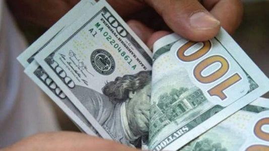 إصدار سندات دولية بقيمة 6 مليارات دولار ويورو